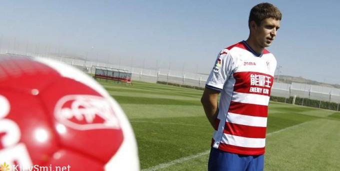 «Севилья» разгромила «Реал Сосьедад» вчемпионате Испании, Бен Йеддер сделал хет-трик