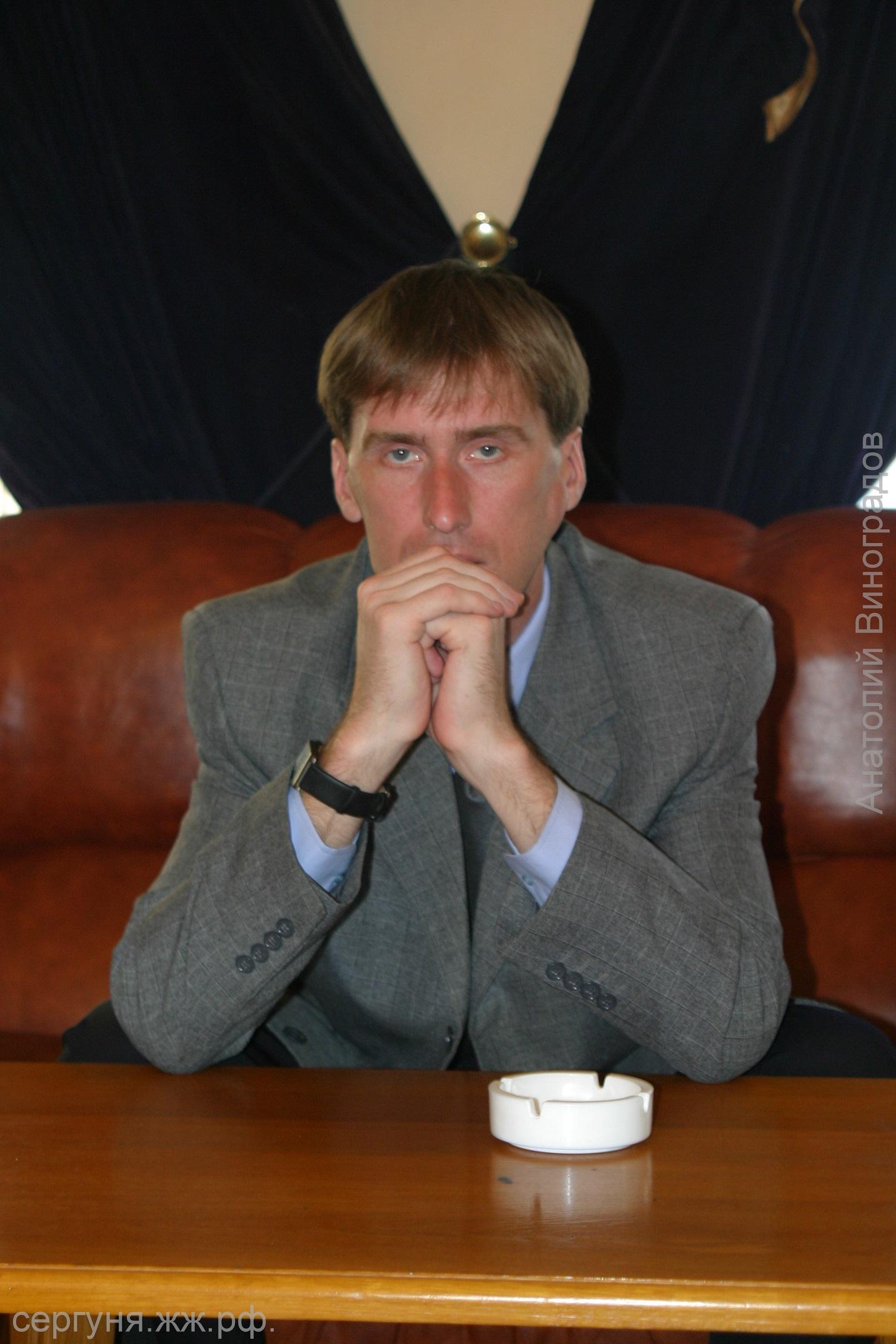 Сергей Дворянчиков - Фотограф Анатолий Виноградов