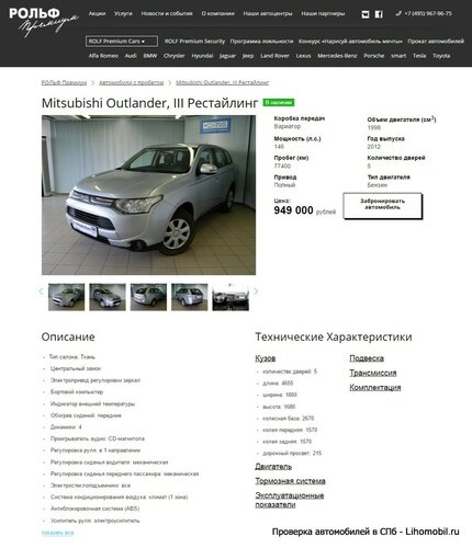 59-FireShot Capture 004 - РОЛЬФ Каталог_ - http___webcache.googleusercontent.com_search.jpg