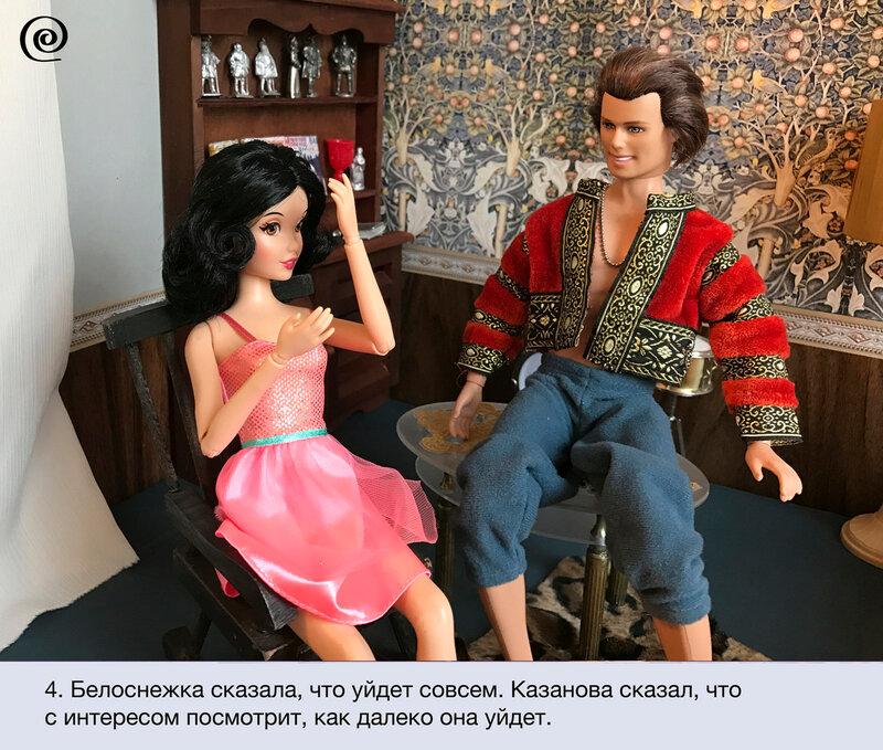 Разморозка. Сезон 3. Серия 6. Свидание