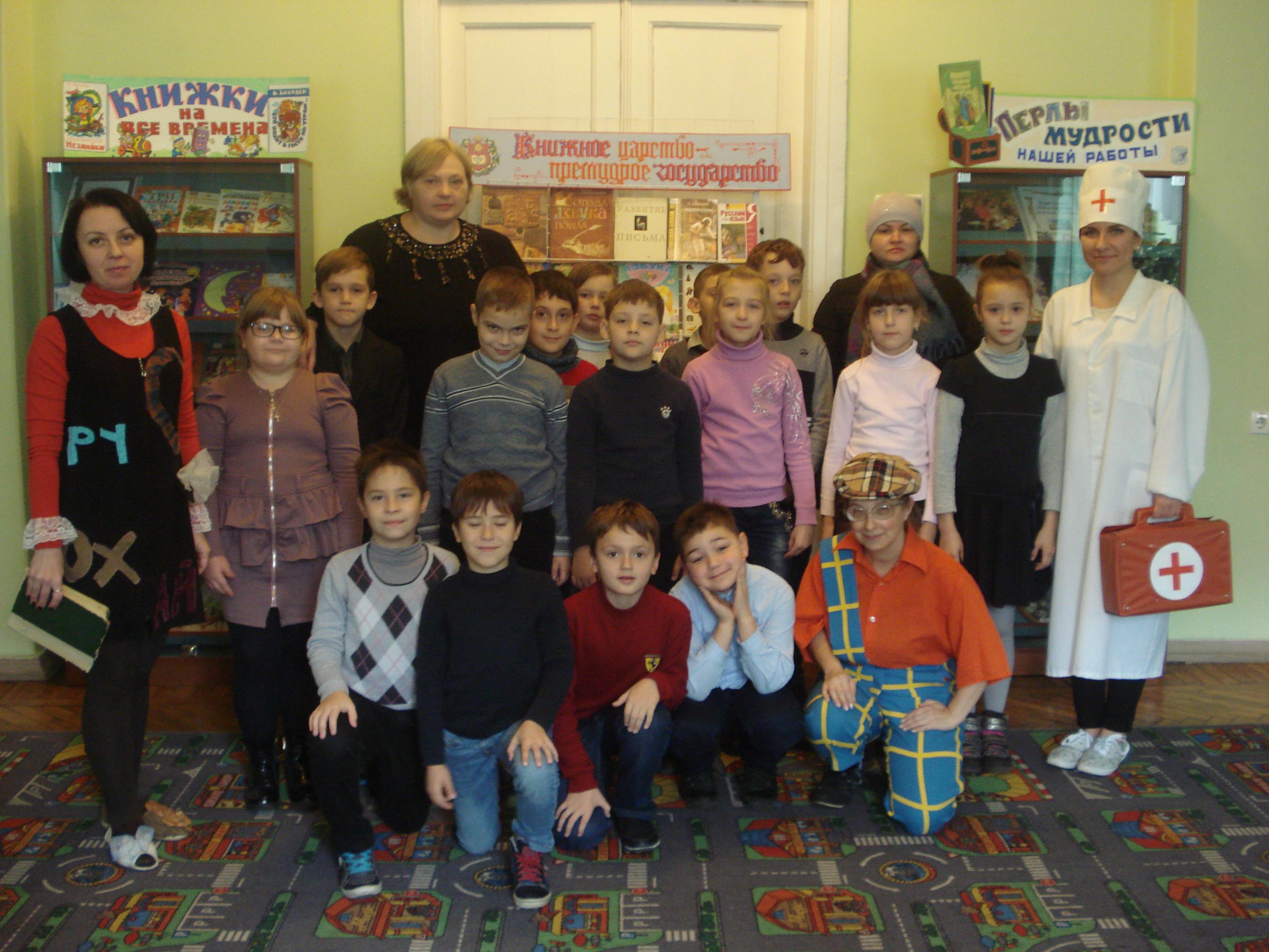 донецкая республиканская библиотека для детей, отдел обслуживания дошкольников и учащихся 1-4 классов, детская книга, пропаганда чтения, донецкая школа 14