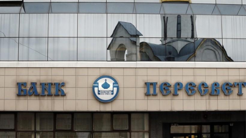 S&P ухудшило рейтинги главного банка РПЦ— «Пересвет» додефолтного уровня