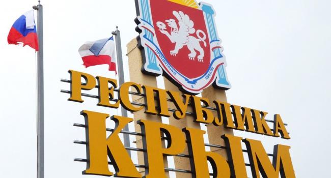 Из-за транспортного коллапса наобледеневших трассах Севастополя сократили замдиректора «Севавтодора»