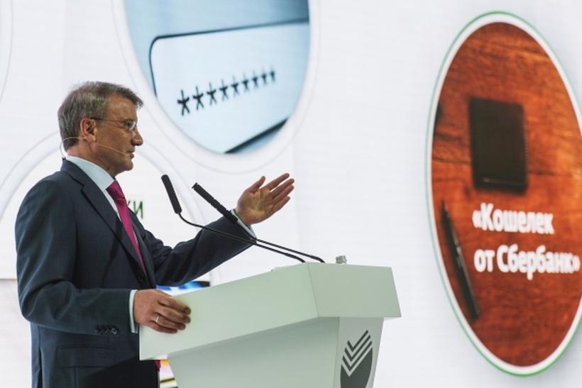 Чистая прибыль Сбербанка возросла напротяжении прошлого года на136 процентов