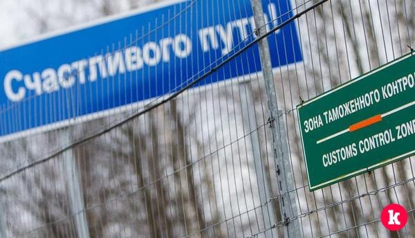 Граждан России предупредили обэпидемии гепатита, Асреди гомосексуалистов Европы
