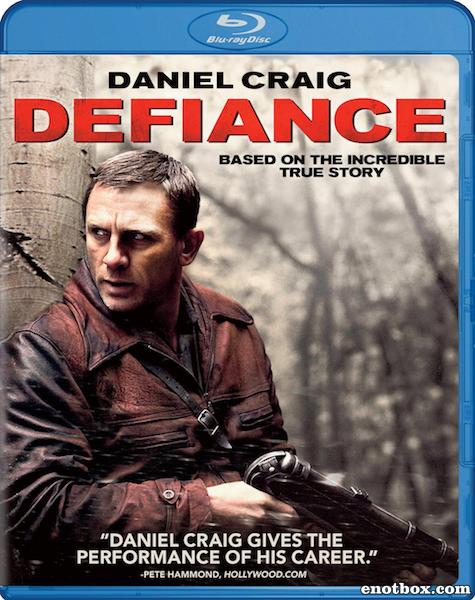 Вызов / Defiance (2008/BDRip/HDRip)