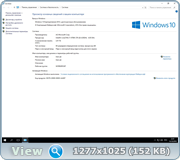 Windows 10 3in1 x64 by AG 14.10.16 [Русские]