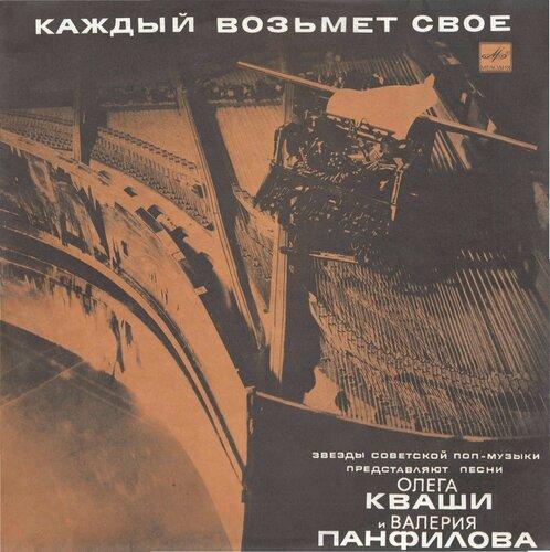https://img-fotki.yandex.ru/get/196548/45280955.51/0_a5fed_5323b1c4_L.jpg