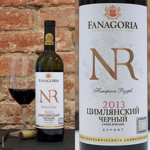 Fanagoria-NR-Цимлянский-Черный-stilovino 2013.jpg