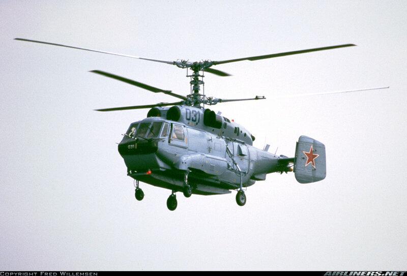 28-Ка-29РДЛ.jpg