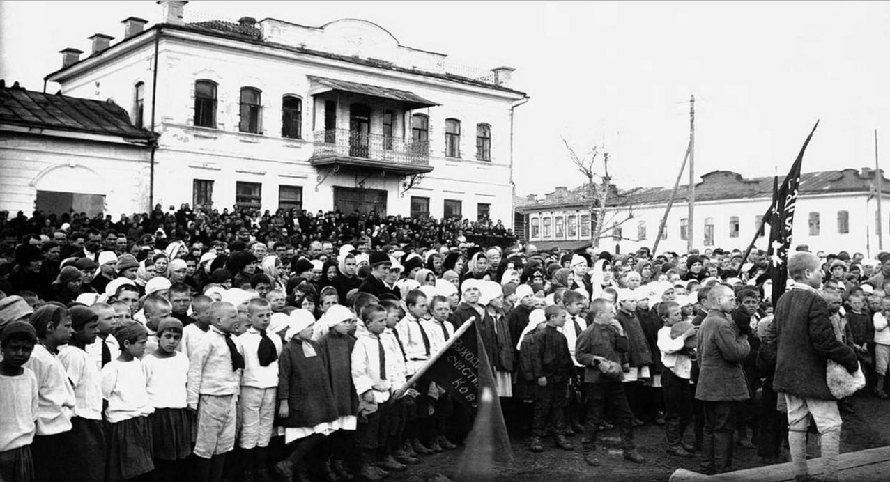 1921. Миасс. Первый праздник Международной солидарности трудящихся в условиях мирного времени