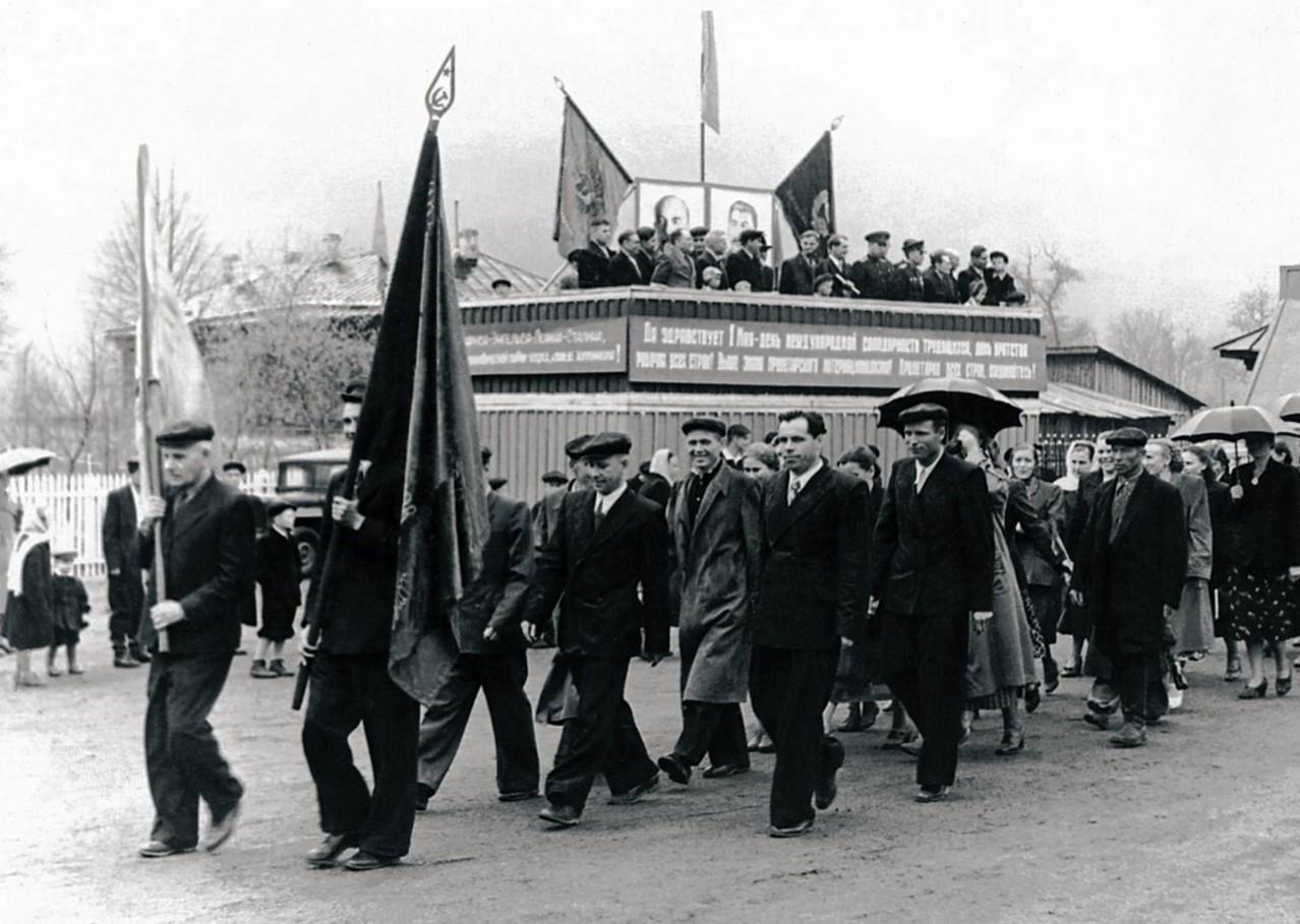 Аша. Демонстрация трудящихся