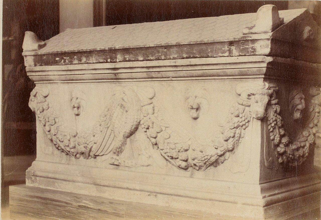 105. Саркофаг