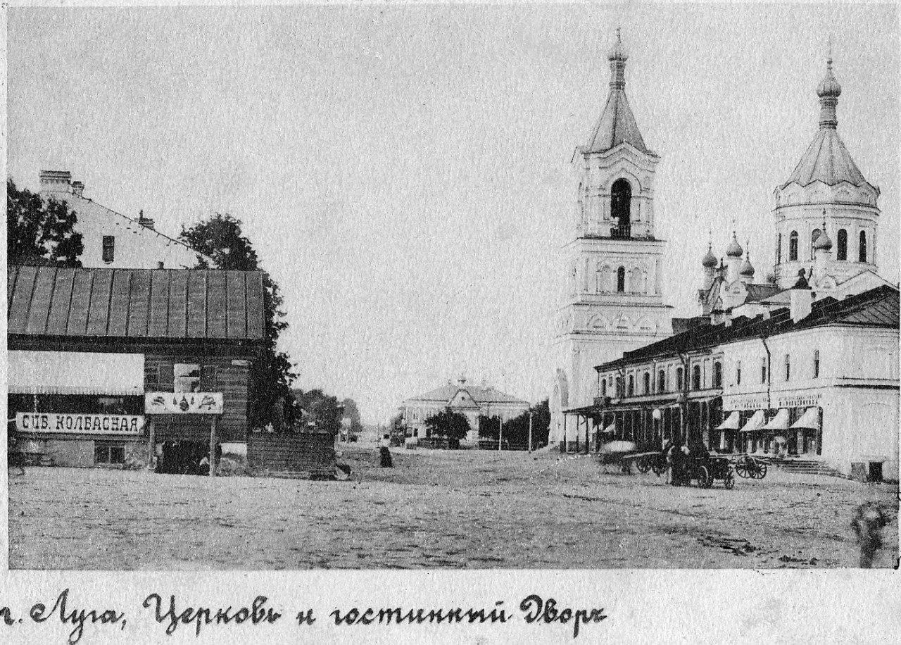 Собор и Гостиный двор