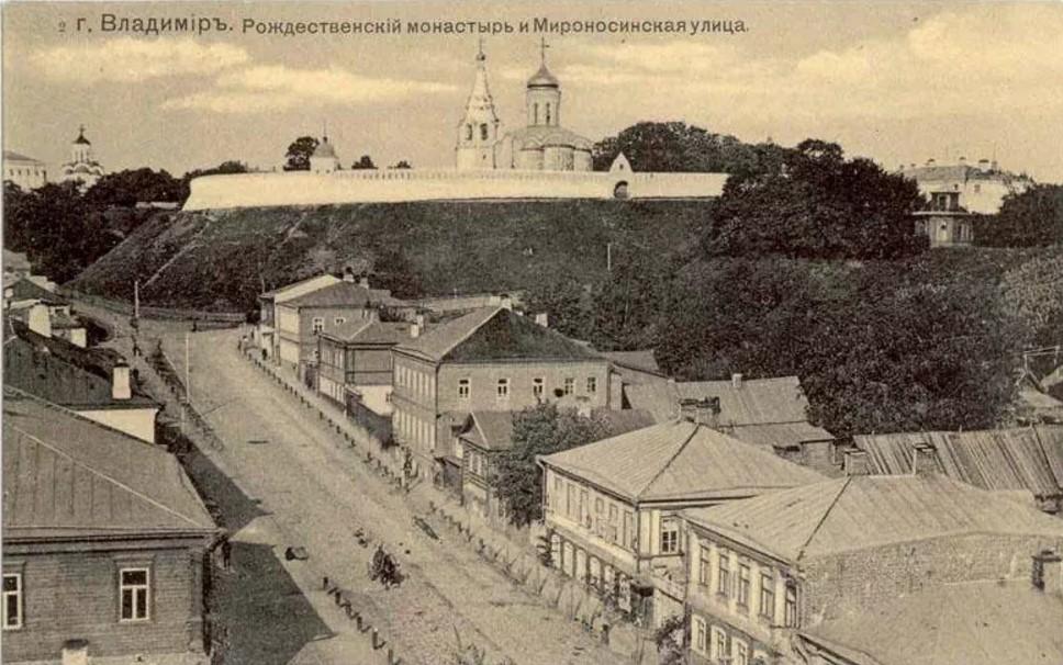 Рождественский монастырь и Мироносицкая улица