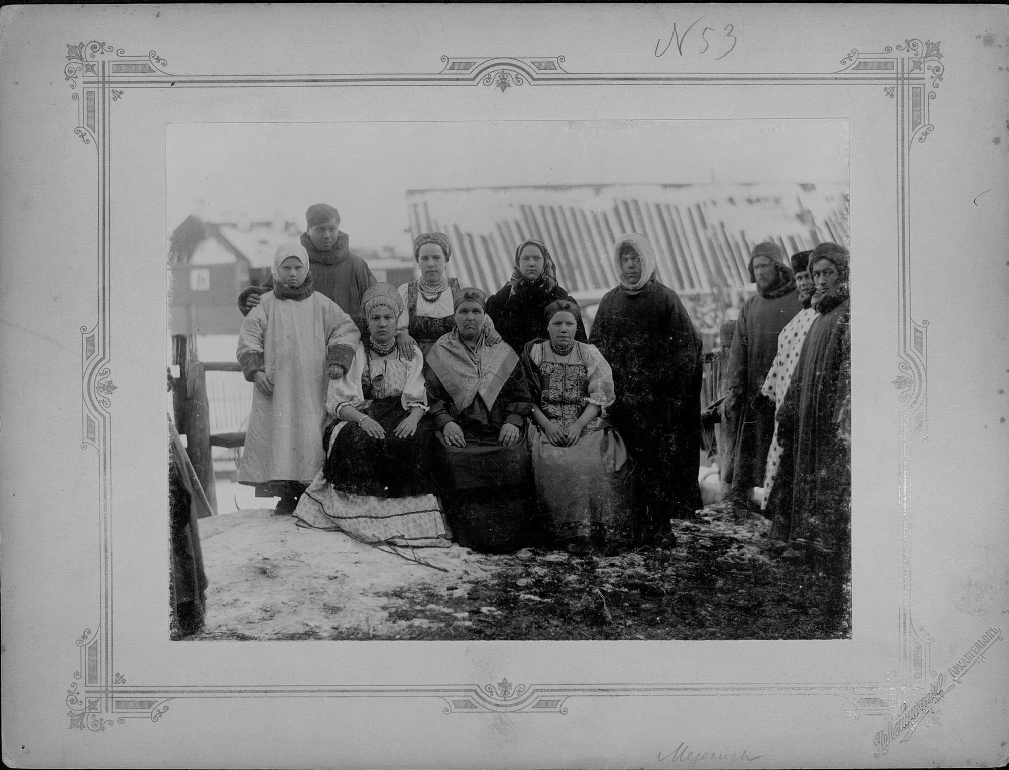 053. Мезенские крестьяне