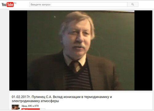 https://img-fotki.yandex.ru/get/196600/12349105.90/0_9315a_1e9cb030_L.jpg
