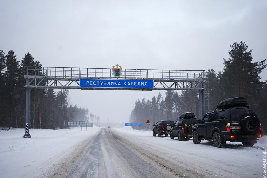 alexbelykh.ru, Карелия