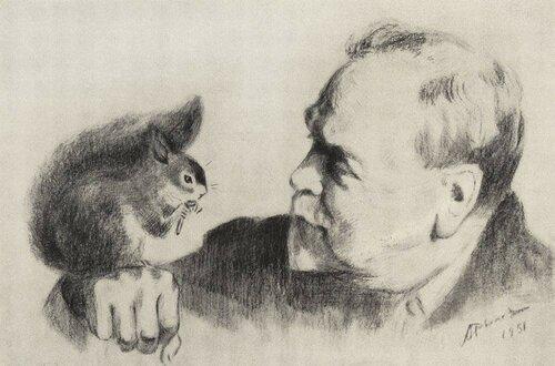 Автопортрет с белкой. 1931.jpg