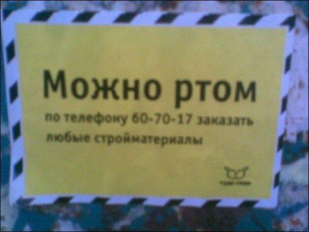 https://img-fotki.yandex.ru/get/196600/158289418.397/0_1692f6_6235ce0_XL.jpg