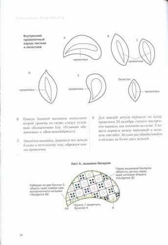 https://img-fotki.yandex.ru/get/196600/163895940.219/0_1636a0_4be54654_L.png
