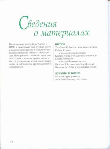 https://img-fotki.yandex.ru/get/196600/163895940.21a/0_1636d9_330bce7_L.png