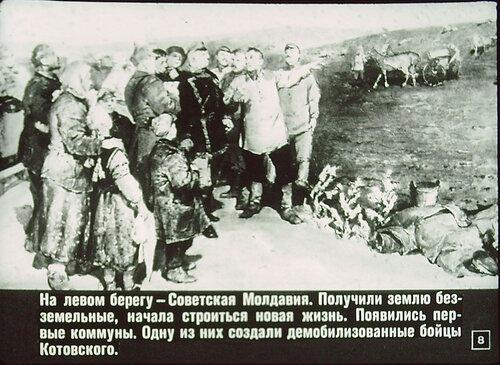 По Молдавии (8).JPG