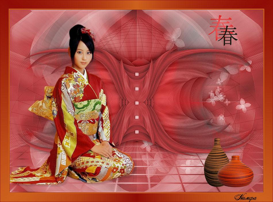 Коллаж Японка.jpg