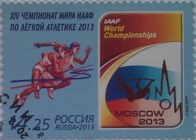 2013 чемпионат мира по легк атл 14.25