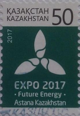 2017 экспо зел 50