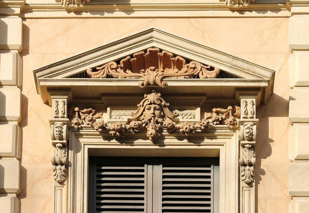 Grado Palace (Palazzo del Grado), Catania