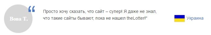 testimonial-ukr.jpg