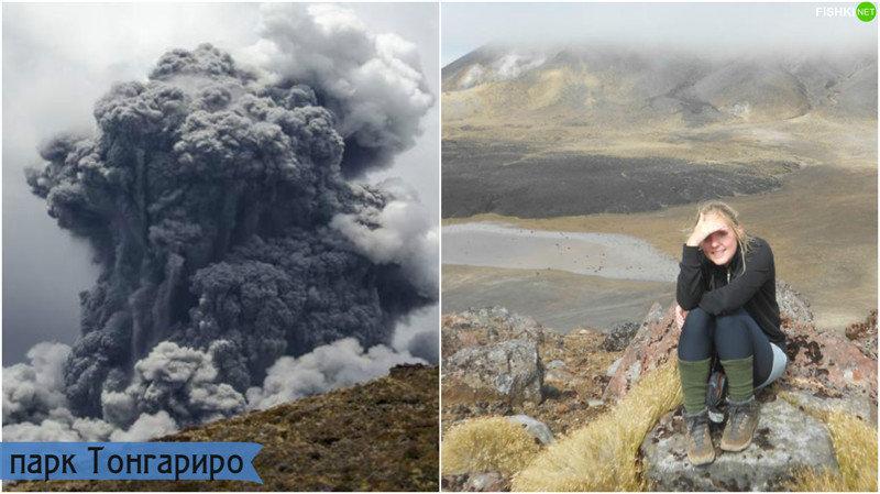 Национальный парк Тонгариро – это самый старый национальный парк в Новой Зеландии. Его площать –