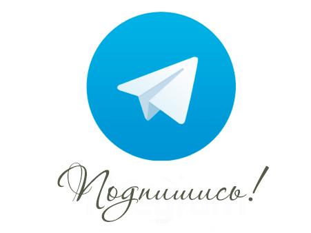 telegrambebabu.jpg