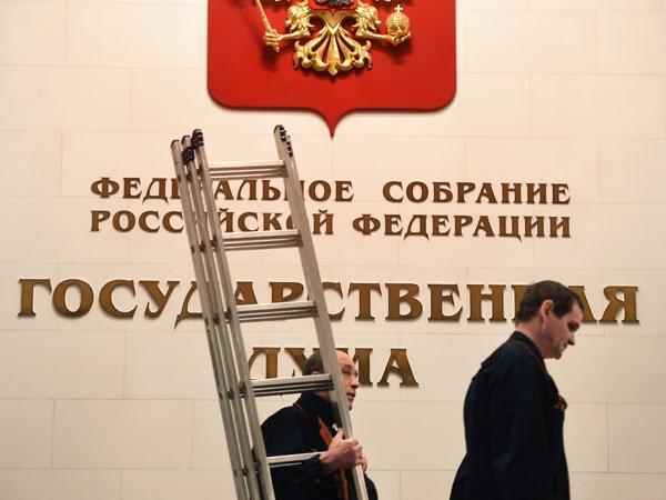 Управляющим делами Государственной думы назначен прежний кремлевский чиновник Дивейкин