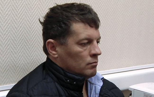 Жалобу наарест украинца Романа Сущенко суд рассмотрит 27октября