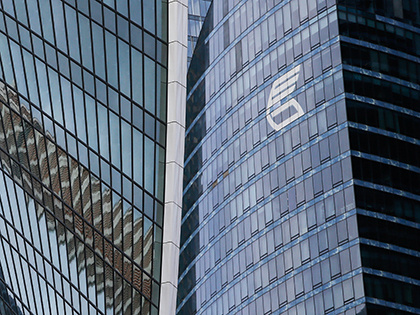 Прибыль ВТБ вIII квартале превзошла прогноз экспертов на30%