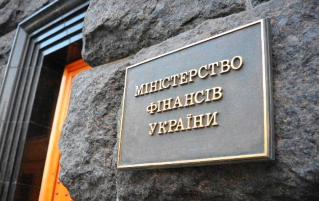 Евгений Капинус победил вконкурсе надолжность госсекретаря министра финансов