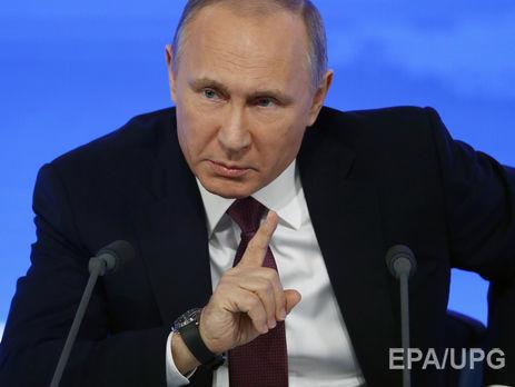 Путин назвал свою версию обстоятельств кровавых событий наДонбассе
