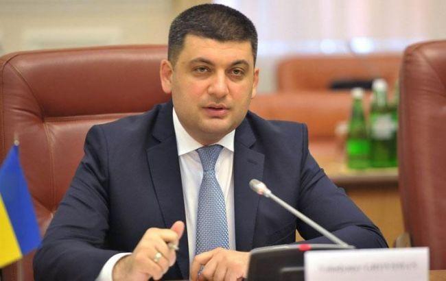 Гройсман предсказывает рост экономики Украинского государства в текущем 2016-ом на1,5%