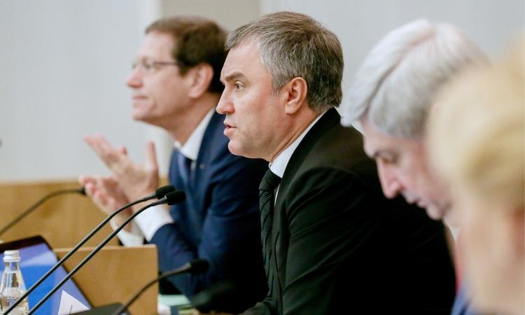 Володин проводит совещание с финансовым блоком руководства Российской Федерации