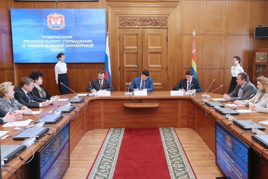 Минимальная зарплата вКалининградской области вырастет до11 тысяч рублей