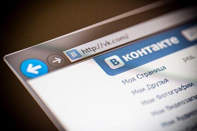 Сеть «ВКонтакте» закончила 1-ый квартал сростом выручки на45,9%