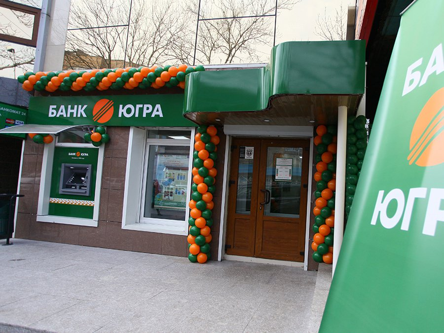 ЦБзапросил убанка «Югра» создание запасов на40 млрд руб.