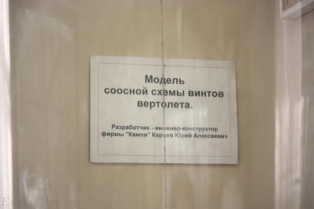 Музей-34.jpg
