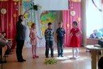 Финальный этап муниципальной экологической игры Зеленая планета в Подольском округе