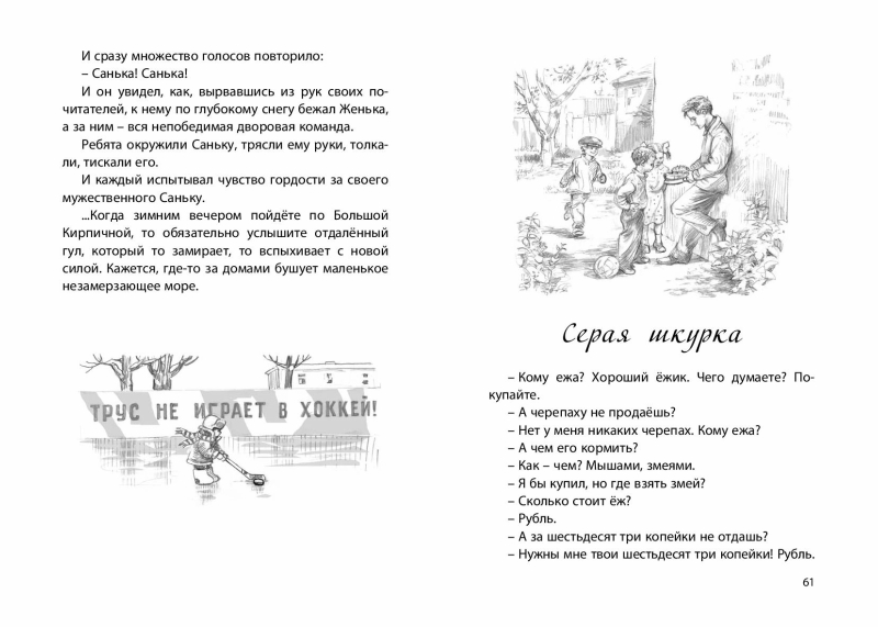 1445_ChVS_Bavaklava_144_RL-page-031.jpg
