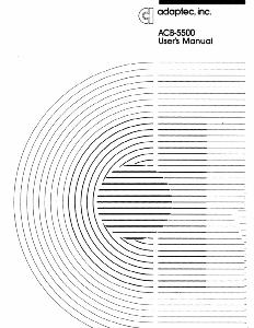 Техническая документация, описания, схемы, разное. Ч 1. - Страница 5 0_158f14_baef3571_orig