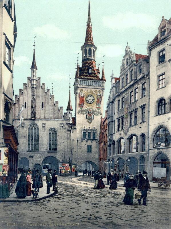 Старая Ратуша, конец XIX века
