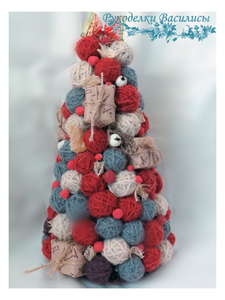 творчество, ручная работа, рукоделки василисы, праздник, handmade, handwork, елочка своими руками, новый год, оригинальные подарки, из клубочков